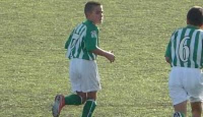 La Federación Sevillana convoca a cuatro canteranos béticos.